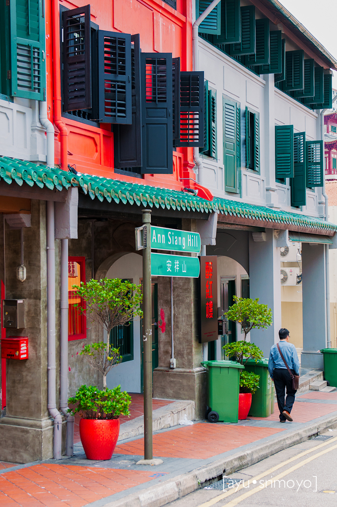 Beautiful buildings at Ann Siang Hill, Singapore
