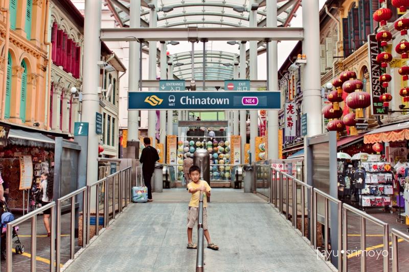 China Town MRT stop