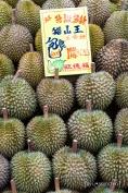 durians - geylang, singapore