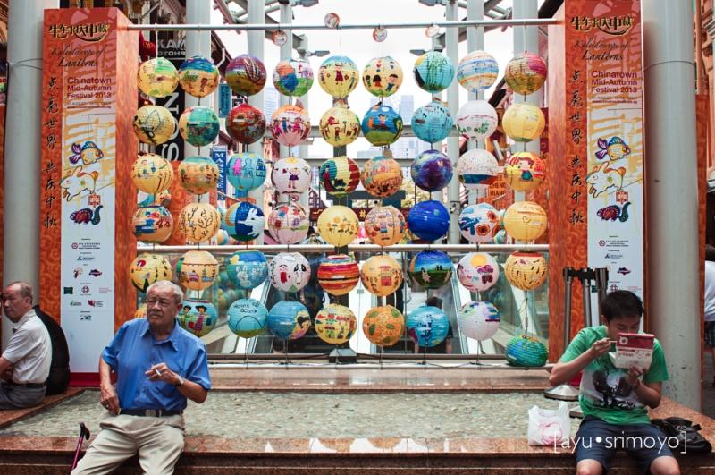 Entrance China Town