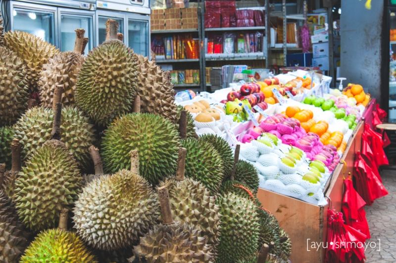 not your normal fruit stall - geylang, singapore