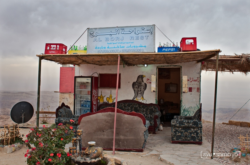 One Tea shop in the mountain, Jordan